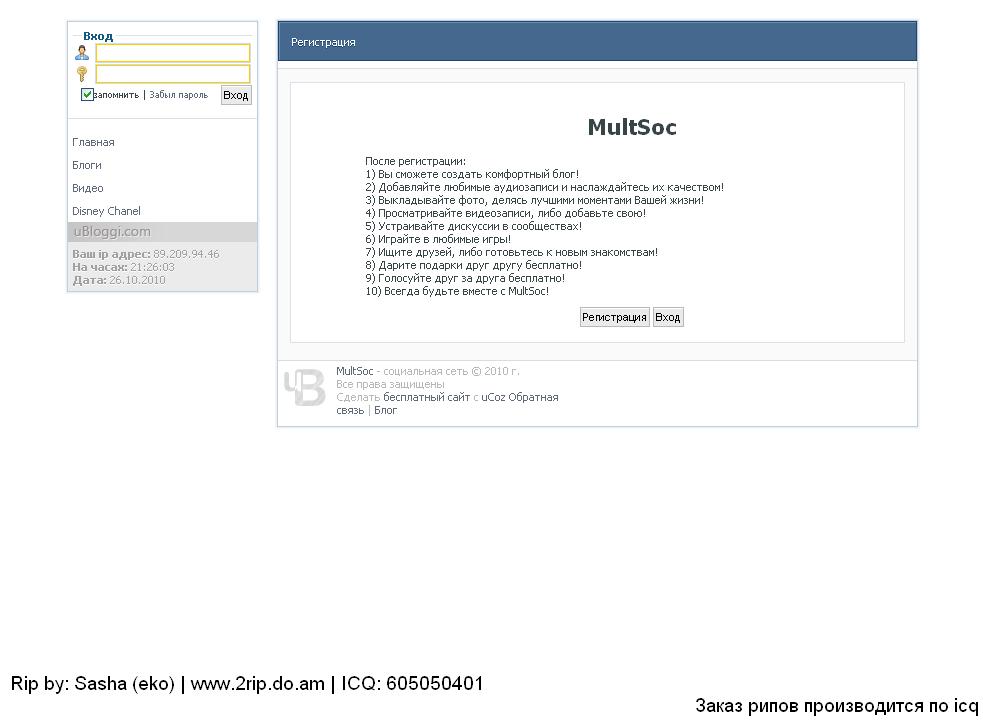 Статусы из символов для Вконтакте бесплатно без